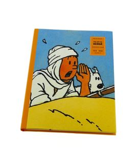 THE ART OF HERGÉ VOL.2 - 24253-w1200-4