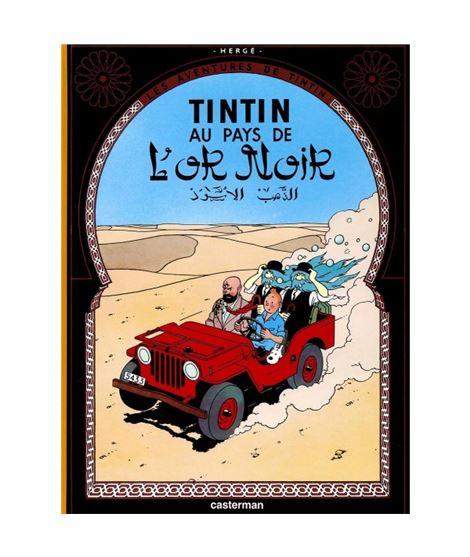 CASTERMAN 15-TINTIN AU PAYS DE L´OR NOIR - cover_album_c14